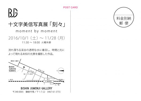 DM-moment_by_moment-text-outline6